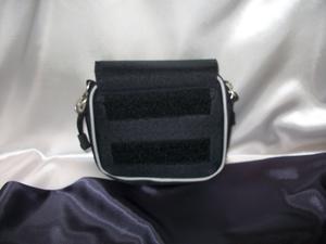 Praktisk väska